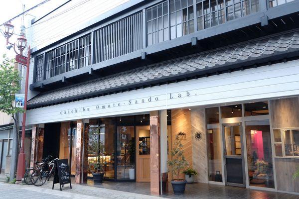 インテリアショップにカフェとバルを融合した秩父表参道Lab.をオープン。