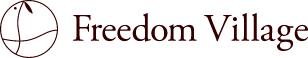 フリーダムビレッジ株式会社 Freedom Village co.,ltd